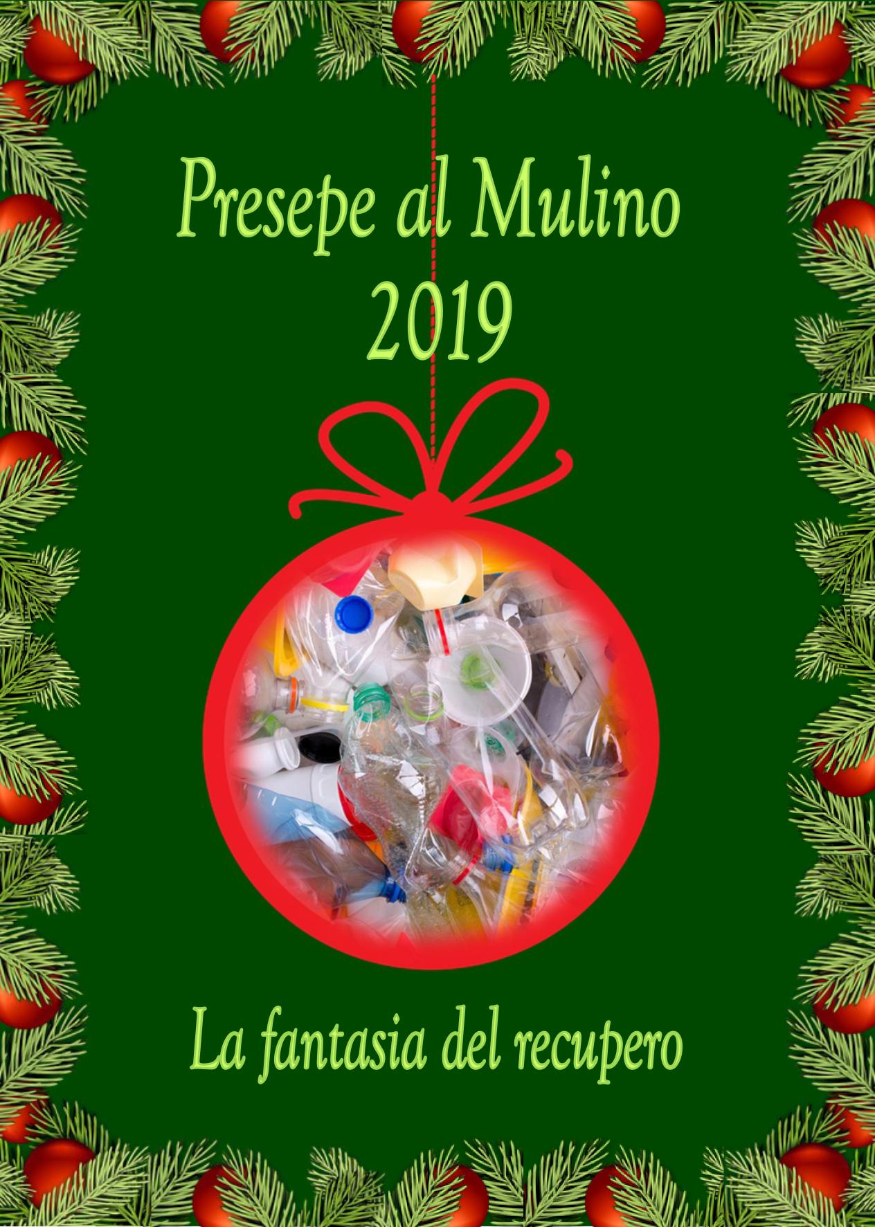 Cartolina fronte 2019.jpg